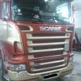 Ciągnik siodłowy Scania R400 diesel oraz Scania R500 diesel na gazie LPG. Oto kilka zdjęć z montażu przeprowadzonego przez nas. W galerii można zobaczyć montaż zbiornika, reduktora, aplikatory wtrysku oraz...